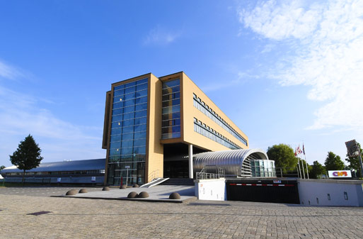 Photo of CNB head office in Lisse
